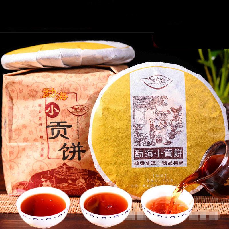 Pu-erh 100g 2019 Yr Yunnan MengHai Ripe Tributary Golden Buds Mini Cake Pu-Erh Shu Menghai Loss Weight Tea