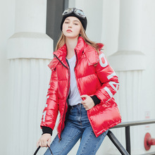2019 Winter Glossy Down Parka Womens Waterproof Hooded Coat Large Size Loose Warm Thick Female Candy Colors Letter Jacket