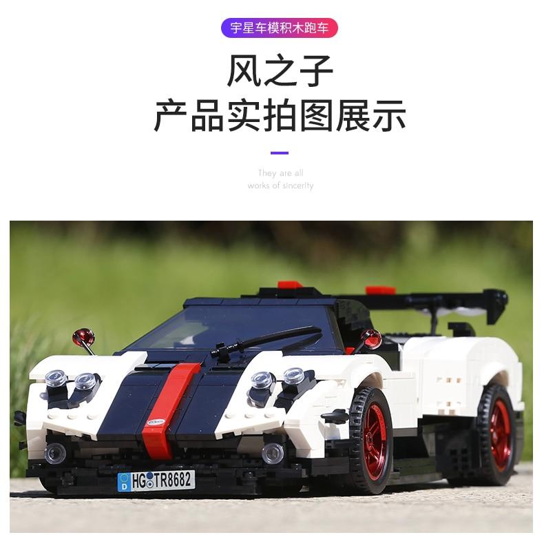 MOULD KING Technic Series Paganis Zonda Cinque Roadster Compatible 13105 Building Block  (960pcs) 3