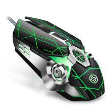 Мышь Компьютерная e sports q7 игровая 7 кнопок 4000 dpi