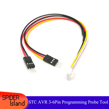 10pcs/lot Branch - Cable for Servo Grove 110990057 module Seeed