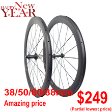 700C road carbon wheels 1 pair 38mm 50mm 60mm 88mm clincher tubular carbon wheels with Bitex R13 or Powerway R13,all same price