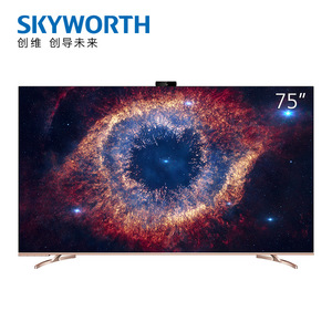 Create Dimension 50A20 55A20 65A20 50/55/65-Inch Full-Time AI Voice Webcam Wisdom LCD TV