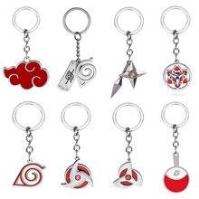 Naruto hokage tsunade uzumaki chaveiro anime trinket akatsuki vermelho nuvem keyrings carro sacos porta-chaves