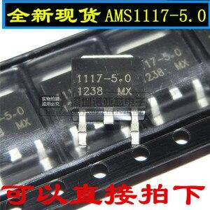 Image 1 - 10 unids/lote nueva AMS1117 5.0 AMS1117CD 5.0 TO252 regulador de suministro de energía