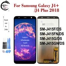 삼성 갤럭시 J4 + LCD 용 J415 LCD SM J415F/DS J415FN J415GN 디스플레이 스크린 터치 디지타이저 어셈블리 J4 Plus 2018 J4plus LCD