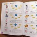 Китайские персонажи hanzi ручка карандаш каллиграфия копировальная книга китайские тренировочные книги Рабочая тетрадь для детей раннего об...