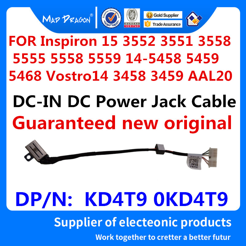 MAD DRAGON Brand laptop new DC-IN DC Power Jack Cable For Dell Inspiron 15 3552 3551 3558 5555 5558 5559 AAL20 KD4T9 0KD4T9