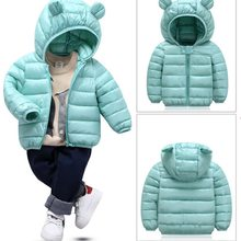 CYSINCOS Cute Bear Children Parkas Winter Jacket For Girls Boys Infant Overcoat Winter Children Coats Warm Kids Jacket Baby(China)