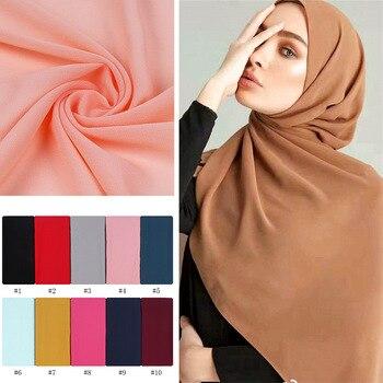 2020 Fashion Solid Chiffon Muslim Headscarf Women Instant Hijab  Scarf Islamic foulard Shawls and Wraps Head Scarves kopftuch - discount item  55% OFF Scarves & Wraps