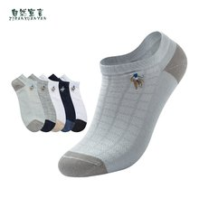 Мужские носки в Корейском стиле повседневные полоску из хлопка