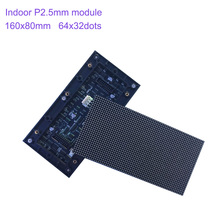 SMD2121 indoor P2.5mm 160x80mm module small pixel pitch clear HD led display panels for indoor usage