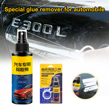 Car Window Glass Self-Adhesive RemoverCar Decal Adhesive Removal ToolKit AdhesiveRemover for Vinyl Wraps Graphics Decals Stripes
