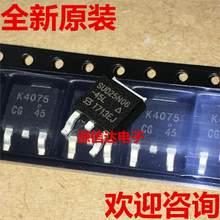 10 pçs/lote SUD25N06-45L-E3 SUD25N06-45L SUD25N06 25N06 transistor TO-252 carro 100% original