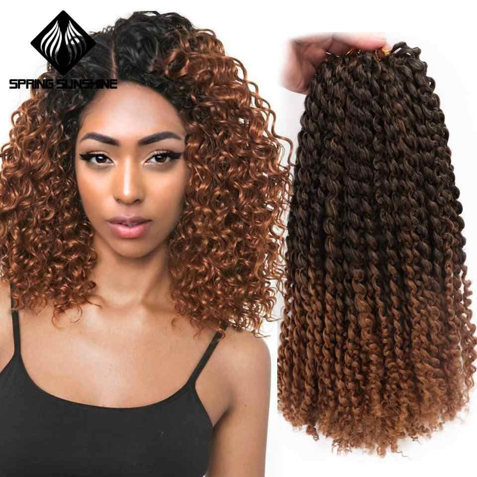 Spring sunshine 12inch Kinky Curly Crochet Braids Ombre Jerry Curl Marley Bob Braid Synthetic Braiding Hair Extensions 1PC