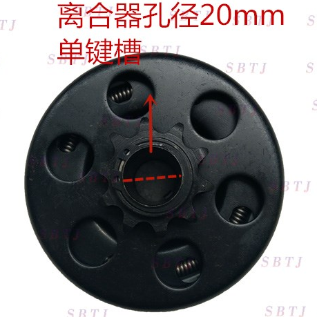 19mm /20 Mm Centrifugal Clutch 10 Tooth 420 Sprocket Chain Fit For 168 170 GX160 Engine Go Kart Parts