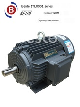 Motor 1TL0001 motor three-phase asynchronous motor horizontal vertical 4-pole motor three phase asynchronous motor y2 series motor new copper national standard y132s 4 pole 5 5kw kilowatt copper core 380v