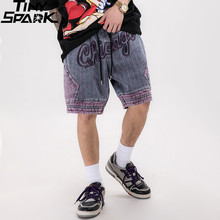 2020 Hip Hop Cargo Shorts Streetwear broderie rayé Denim Shorts Harajuku survêtement Shorts été hommes Denim poche courte coton(China)