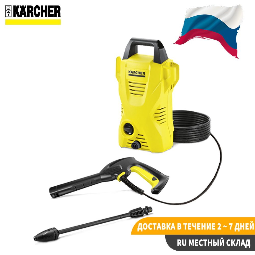 Mini washer Karcher K 2 Basic (1.673-155.0) car wash high pressure cleaner washing  52.86