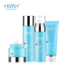 WIS Soothing moisturizing set Hydrating Toner Lotion Girl Student Moisturizing Cream Oil Control Skincare Makeup Genuine hydrating lotion