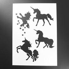 Картина с изображением единорога шаблон diy наслоения Трафареты