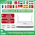 Leadcool IP tv Франция арабский QHD tv IP tv подписка 1 год RK3229 Android IP tv коробка Нидерланды Бельгия французский арабский Испания IP tv