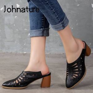 Johnature Summer Slippers Genu