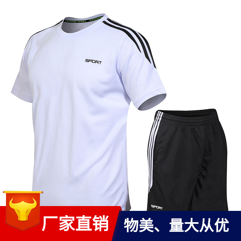 19 Years Summer Sports Set Men's Summer Thin Running Fitness Breathable Short Sleeve 5 Shorts Quick-Dry T-shirt Sports