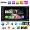 Mp5-Player Amplifier Touch-Screen TDA7388 Car-Stereo Android Toyota Bluetooth GPS USB