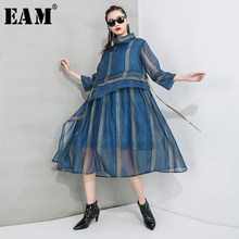 [EAM] femmes rayé Perspective maille robe fendue nouveau col roulé trois-quarts manches coupe ample mode printemps automne 2021 1T554