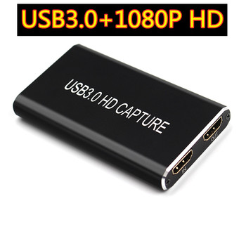 KEBIDUMEI USB 3.0 Video Capture HDMI to USB 3.0 Type-C 1080P HD Video Capture Card for TV PC PS4 Game Live Stream