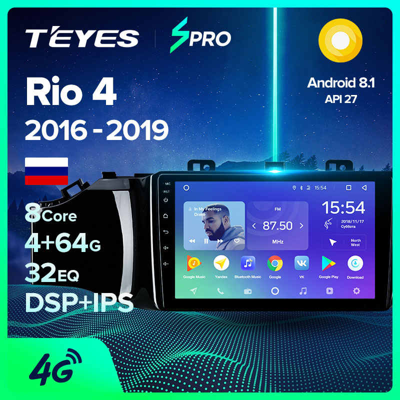 TEYES SPRO For Kia RIO 4 2016 2017 2018 2019 Car Radio Multimedia Video Player Navigation GPS Android 8.1 No 2din 2 din dvd