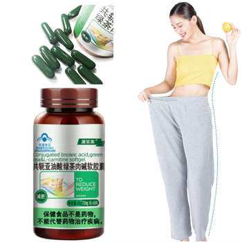 Slimming Weight Loss Fat Burning Burner Lossing Weight Diet Pills Conjugated Linoleic Acid Green Tea Carnitine Soft Capsule slimming weight loss diet pills reduce capsule anti cellulite fat burning burner lose weight reducing aid emaciation products