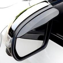 Черный Белый 2 шт ПВХ зеркало заднего вида стикер козырьки от дождя накладки от дождя авто зеркало защита от дождя Защитная крышка