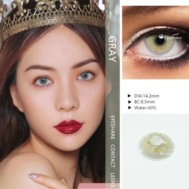 EYESHARE- 1 Pair  Bitas Ocean Color  Beautiful Pupil Contact Lenses Cosmetic Contact Lens Eye Color (2pcs) 3