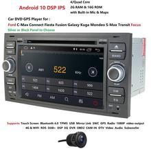 안드로이드 10.0 DSP 차량용 멀티미디어 Ford Fiesta/Kuga/Mondeo Transit//connect C/S Max 미러 링크 Wifi DVR DAB TPMS 내장 맵