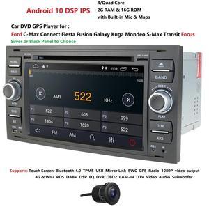 Image 1 - أندرويد 10.0 DSP سيارة الوسائط المتعددة لفورد فييستا/كوغا/مونديو العبور // الاتصال C/S ماكس مرآة رابط واي فاي DVR DAB TPMS المدمج في الخريطة
