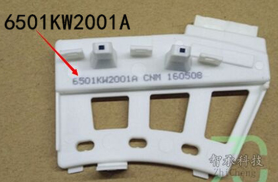 1pcs Drum Washing Machine Hall Sensor Frequency Conversion Holzer Sensor 6501KW2001A 65001KW2001A DD Motor Tachometer
