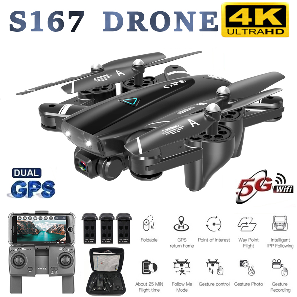 S167 Pro GPS RC Drone With 4K HD Camera 5G WIFI FPV Drone Way-point Flying Gesture Photo Brushless Foldable Quadcopter Mini Dron