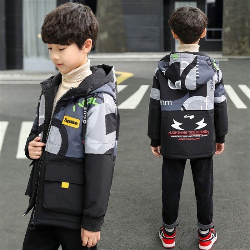 Куртка на флисовой подкладке для мальчиков осень зима осенняя