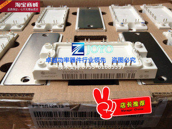 FS75R12KT3 FS75R12KE3 Germany IGBT Shelf--ZYQJ