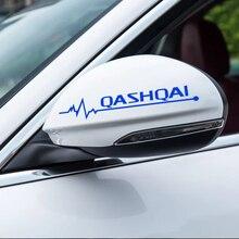2 x Автомобильный Стайлинг Классическая Автомобильная виниловая наклейка заднего вида декоративные отражательные наклейки для автомобилей Аксессуары для Nissan Qashqai Murano