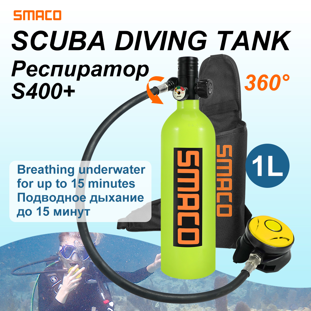 SMACO Diving Equipment Mini Scuba Diving Cylinder Scuba Oxygen Tank S400+ Diving Tank Snorkeling Plongee Buceo Scuba Tank 1L