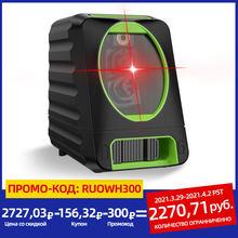Huepar-Nivel láser de línea cruzada, herramienta de diagnóstico de láser de autonivelación, haz rojo, 150/130 grados, Vertical/Horizontal, 635nm