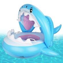 Детское надувное кольцо для плавания с акулой летний детский
