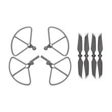 Дрон лезвие держатель кронштейна защиты винта фиксатор Застежка углеродного волокна Propelle защитное кольцо для DJI Мавик воздуха 2 беспилотника