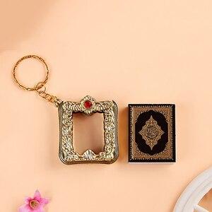 Image 2 - New Hot Fashion Mini Ark Quran Book Koran Pendant Muslim Keychain Bag Purse Car Decor Newly Ring Gift Key Chains Hot