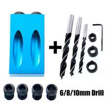 цена на Portable Jig 14 Pcs For DIY WoodWorking Wood Tool Parts With Dowel Set Mini Screw Joint Tool Inclined Hole Drill Bit Toot Parts