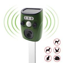 цена на Solar ultrasonic Dog Repeller Infrared sensor Outdoor Garden Waterproof Frighten insect  cat dog  Animal Repeller dog equipment