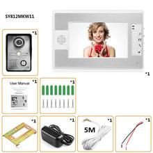 Household 7 Inch TFT LCD Screen Display Wired Doorbell Aluminum Alloy Waterproof Night Vision Infrared Doorbell inhidaihd d110 24 melody wired doorbell white 3 x aa